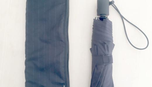 傘は、折りたたみ傘1本だけをもつ