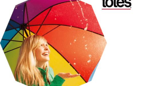 totes自動開閉式折りたたみ傘の比較|何が違う?どれがいい?