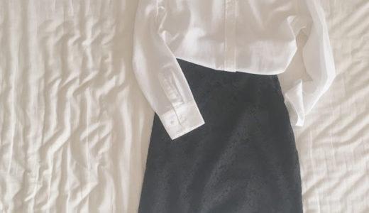 骨格診断ウェーブタイプが似合う白い襟付きシャツとタイトスカート