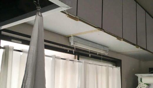 【天井から水漏事件】朝 雨音で目が覚めると、家の中で雨が降っていた