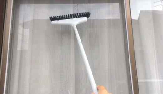 【ついで掃除】ゴミ捨てついでに玄関&外回りの掃き掃除