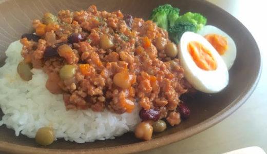 冷蔵庫の残り野菜消費レシピ①チリコンカン風