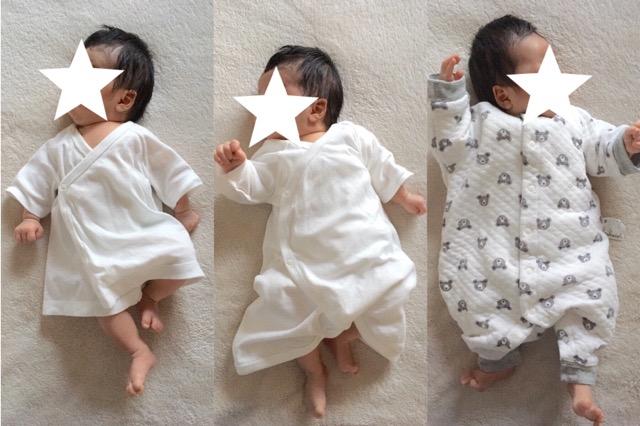 肌着 いつまで 新生児
